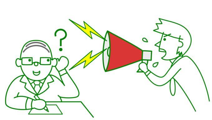ビジネスフォンの故障?「自分は聞こえるが相手が聞こえない」原因と対処法
